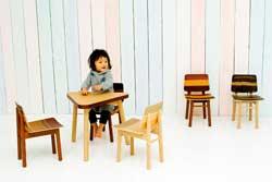 chaise design tone kids