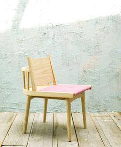 Chaise design Ketta kids
